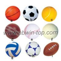 Buy cheap Squeeze Stress Ball from wholesalers