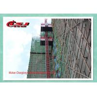 Buy cheap 2 Ton Twin Cage Man And Material Hoist , Industrial Buck Hoist Elevator from Wholesalers