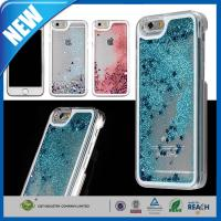 Buy cheap Crystal Clear Customized Cell Phone Cases Ultra Thin Protective Phone Cases from wholesalers