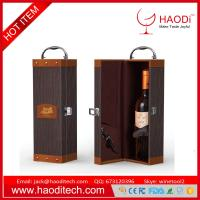 Buy cheap Fabric Wine Gift Box Set Bounded Leather Wine Case With Corkscrew Pourer Stopper from wholesalers