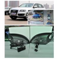 Buy cheap Security DVR  Vehicle Reverse Camera Cystems , Waterproof Seamless 360 Degree Panoramic System For Audi Q5 product