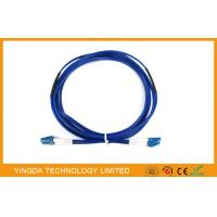 Buy cheap Armored Fiber Patch Cord LC from wholesalers