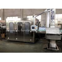 Quality 4000 - 6000 BPH Capacity Bottle Filling Machine , Rinsing Filling Capping Machine 2450*1800*2200mm for sale