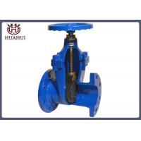 Buy cheap 12 Inch Water Line Gate Valve , Rubber Double Disc Gate Valve No Rising Stem from wholesalers