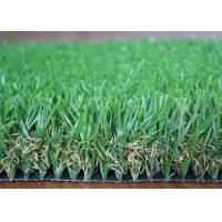 Buy cheap 18900 High Density Luxury Artificial Grass For Landscaping 45mm Multicolor from wholesalers