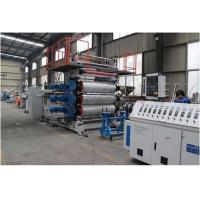 Buy cheap PVC Plastic Artificial Marble Sheet Production Line from wholesalers