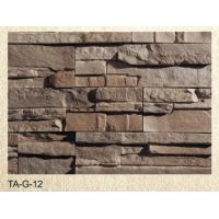 Buy cheap 2014 hot sell light weight exterior culture stone from wholesalers