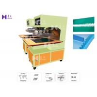 Buy cheap C Type Steel Structure PVC Profile Welding Machine 0.6Mpa Air Pressure 18KVA Input from wholesalers