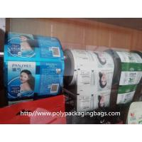 Buy cheap Automatic Packaging Plastic Film In Rolls With Customized Printing For Toy / Pins / Gift from wholesalers