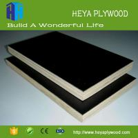 Buy cheap Wholesale construction laminate film 4x8 plywood cheap plywood from wholesalers