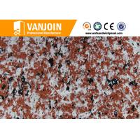 Buy cheap Vanjoin Flexible Self-Cleaning Soft Tile For Outdoor / Indoor Wall from wholesalers