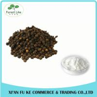 Buy cheap Long Time Supply Sedative and Hyphotic Effects Black Pepper Extract Piperine Powder from wholesalers