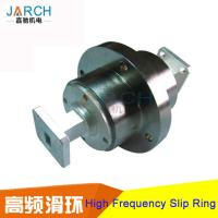 Buy cheap Signal Transmission High Frequency Slip RingBrass Galvanizing For Air Traffic Control from wholesalers