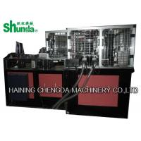 Buy cheap Custom Intelligent Paper Tea Cup / Bowl Making Machine Medium - Speed 0.5 m³/Min from wholesalers