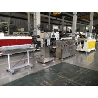 Buy cheap Siemens Motor Single Screw Pvc Pipe Production Machine PU PE Medical Tube Extruson from wholesalers