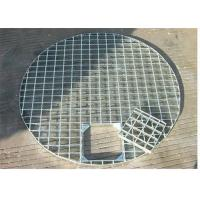 Buy cheap Mild Steel Driveway Drain Grate Covers, Durable Metal Driveway Drainage Grates from wholesalers