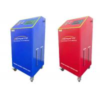 Buy cheap 65kg Red Transmission Cooler Flush Machine Cycle Clenaing 20L Oil Drum from wholesalers