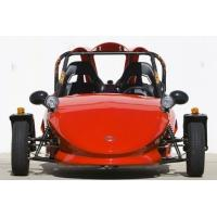 Buy cheap Kandi 250cc Trike Car 4 Stroke, Electric Start with Reverse 2 Seater from wholesalers