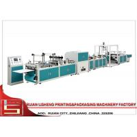 Buy cheap High Speed Ultrasonic Non Woven Bag Making Machine For PP Non Woven Fabric from wholesalers