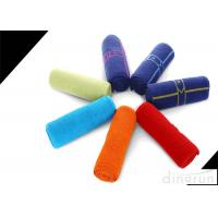 Buy cheap Antibacterial Terry Yarn Dyed Sports Gym Towels For Adults / Children from wholesalers