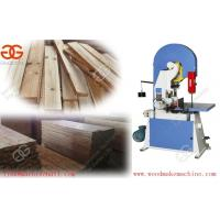 Buy cheap Automatic vertical band saw machine price in China with high effiency and speed from wholesalers