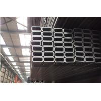 Buy cheap Seamless Alloy Rectangular Steel Pipe , Stainless Steel Rectangular Tube from wholesalers