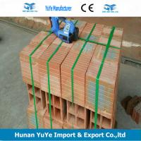 Buy cheap PET strapping band to pack block from wholesalers