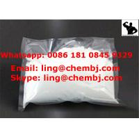Buy cheap 99% Purity USP  DMAA 1, 3-Dimethylpentylamine HCl for Burning Fat CAS13803-74-2 from wholesalers