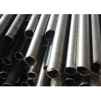 Buy cheap Din 2448 st35.8 st52 seamless steel pipe, cold drawn carbon steel pipe, for boiler industry from wholesalers