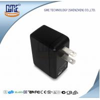 Phone Universal Electrical Adapters , AC DC Wall Power Adapter US Plug