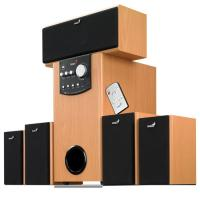 Buy cheap 5.1 Speaker Home Theater H-510R from wholesalers