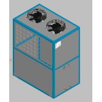 Buy cheap Copeland air cooled condensing unit from wholesalers