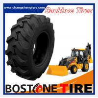 Buy cheap 10.5 12.5/80-18 industrial backhoe tires R4 agricultural tyres from China product