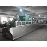 Buy cheap Industrial Powder Coating Tunnel Oven Easy Operation Multifunctional Large Capacity from wholesalers