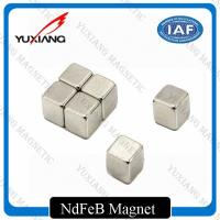 Buy cheap 5x5x5mm Block Neodymium Permanent Magnets For DIY Educational Children Toys from wholesalers