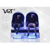 Buy cheap 2 Seats 9D VR Cinema / Virtual Reality 9D Movie Egg Chair with Special Effects from wholesalers