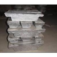 Buy cheap Hot sale ! High pure Lead Ingot 99.97% from wholesalers