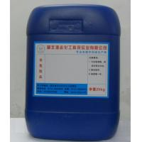Buy cheap BZ(copper plating intermidate) from wholesalers