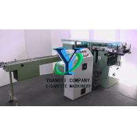 Buy cheap 24V 2.12 kw Tobacco Packing Machine , HLP Cigarette Machine from wholesalers