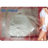 Buy cheap Natural Oral Anti Estrogen Steroid Clomifene Citrate Clomid 50 For Bodybuilding CAS 50-41-9 product