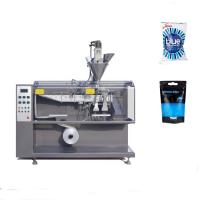 Buy cheap automatic machine packing coconut milk palm oil packaging machine from wholesalers