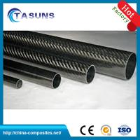 Buy cheap twill carbon fiber tube, 3k carbon fiber tube, glossy carbon fiber tube, 3k twill carbon fiber tube, from wholesalers