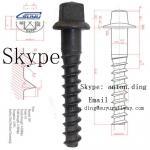 Buy cheap Railway Screw Spike /Sleeper screw /Coach screw /Rail screw from wholesalers