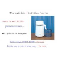 Buy cheap Appliance Water Distiller from wholesalers