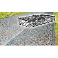 Buy cheap Erosion Control Gabion Wire Mesh Rock Gabion Baskets For Scour Protection from wholesalers