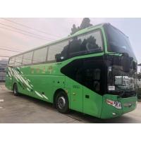 Buy cheap Diesel 6126 LHD Used Passenger Bus  / 55 Seat 2015 Year Yutong 2nd Hand Bus from wholesalers
