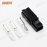 Buy cheap Anen Power Product Heavy current Electrical Socket 120A 600V UL from wholesalers