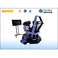 Buy cheap Fiberglass VR Racing Simulator 9D VR Game Machine With Free Racing Game For Racing Club from wholesalers