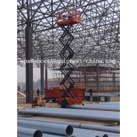 Buy cheap 12m Self Propelled Electric Scissor Lift with CE from wholesalers