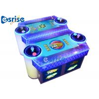 Buy cheap Acrylic Hardware Arcade Games Machines L1200*W680*H640mm Unique Design from wholesalers